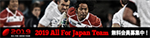 2019 All For Japan Team
